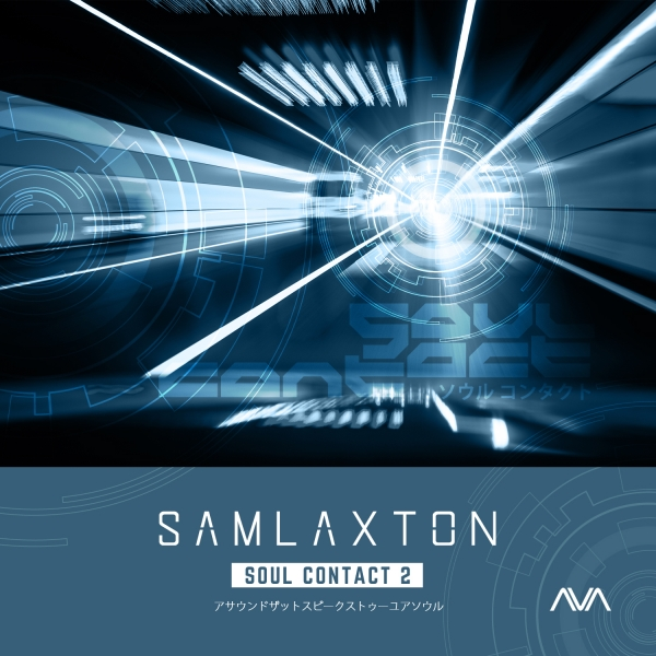 Sam Laxton - Soul Contact 2